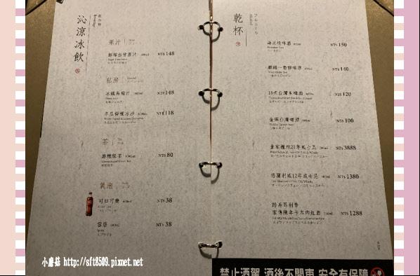 109.1.21.(32)這一鍋 皇室秘藏鍋物.JPG