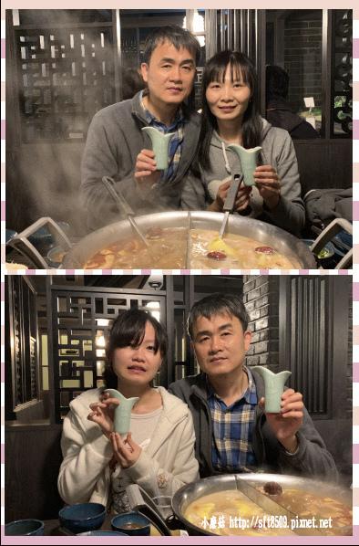 109.1.21.(76)這一鍋 皇室秘藏鍋物.JPG