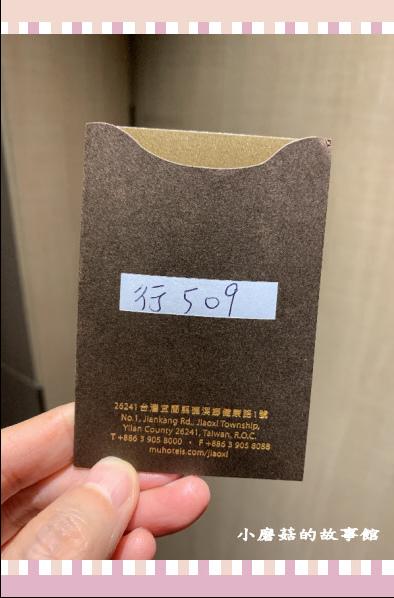 109.3.3.(21)礁溪寒沐行館泡湯+下午茶.JPG