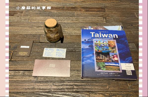 109.3.3.(43)礁溪寒沐行館泡湯+下午茶.JPG
