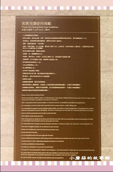 109.3.3.(69)礁溪寒沐行館泡湯+下午茶.JPG