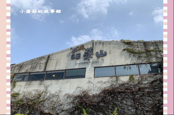 109.3.15.(45)旺萊山文創園區.JPG