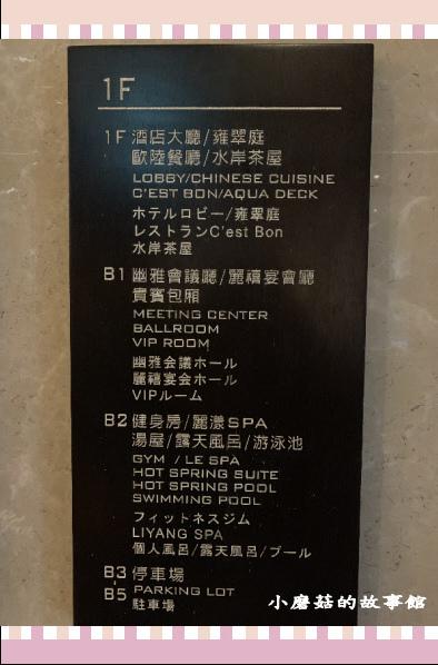 109.3.19.(2)北投麗禧溫泉酒店泡湯+歐陸餐廳用餐.JPG