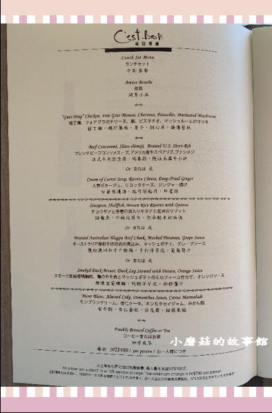 109.3.19.(69)北投麗禧溫泉酒店泡湯+歐陸餐廳用餐.JPG