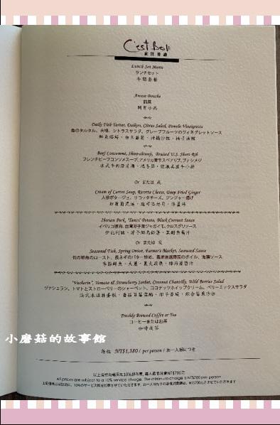 109.3.19.(70)北投麗禧溫泉酒店泡湯+歐陸餐廳用餐.JPG