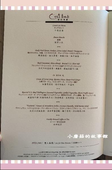 109.3.19.(71)北投麗禧溫泉酒店泡湯+歐陸餐廳用餐.JPG