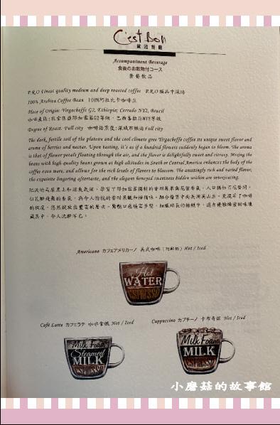 109.3.19.(72)北投麗禧溫泉酒店泡湯+歐陸餐廳用餐.JPG