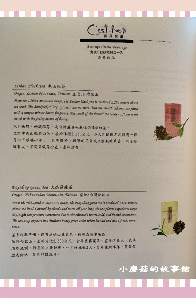 109.3.19.(73)北投麗禧溫泉酒店泡湯+歐陸餐廳用餐.JPG