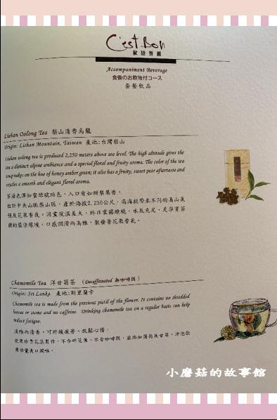 109.3.19.(74)北投麗禧溫泉酒店泡湯+歐陸餐廳用餐.JPG