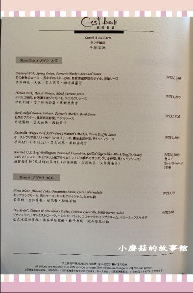109.3.19.(76)北投麗禧溫泉酒店泡湯+歐陸餐廳用餐.JPG
