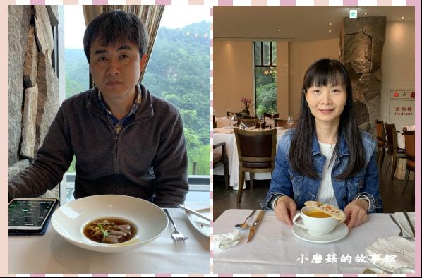 109.3.19.(91)北投麗禧溫泉酒店泡湯+歐陸餐廳用餐.JPG