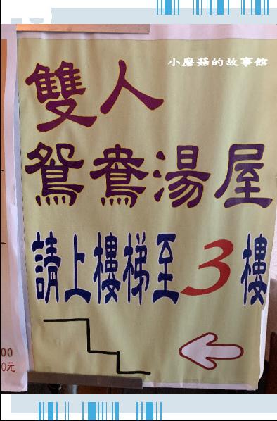 109.4.22.(12)八煙溫泉會館.JPG