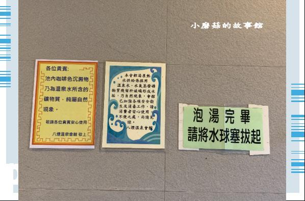 109.4.22.(41)八煙溫泉會館.JPG