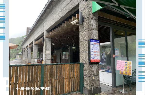 109.4.22.(68)八煙溫泉會館.JPG