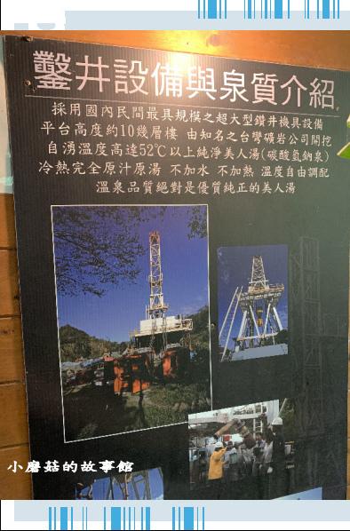 109.5.7.(8)苗栗-湖畔花時間.JPG