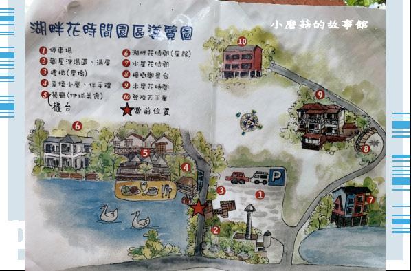 109.5.7.(14)苗栗-湖畔花時間.JPG