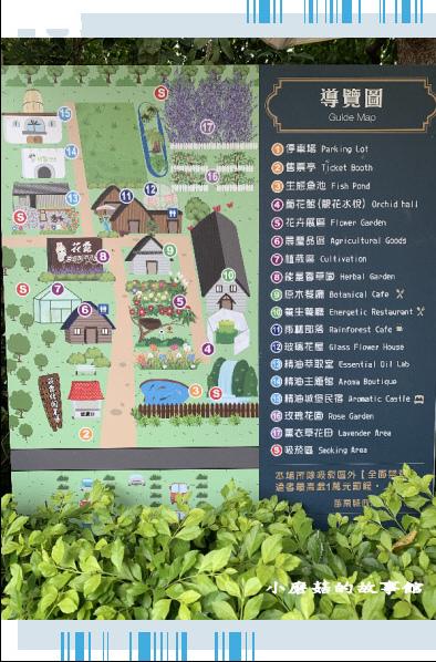 109.5.7.(2)苗栗-花露休閒農場.JPG