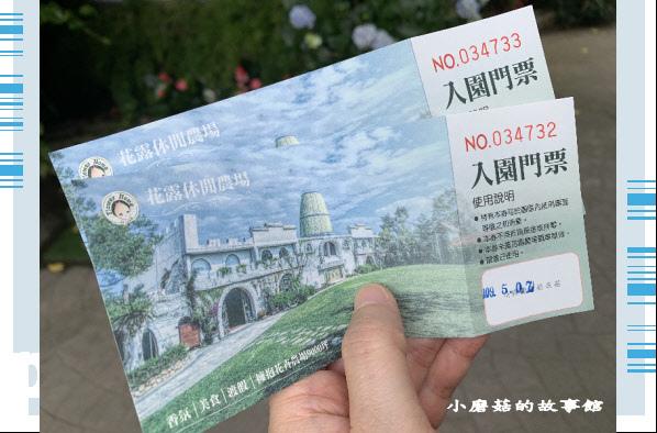 109.5.7.(4)苗栗-花露休閒農場.JPG