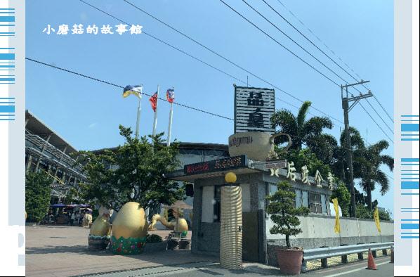 109.5.9.(1)嘉義-品皇咖啡觀光工廠.JPG