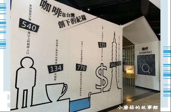 109.5.9.(13)嘉義-品皇咖啡觀光工廠.JPG