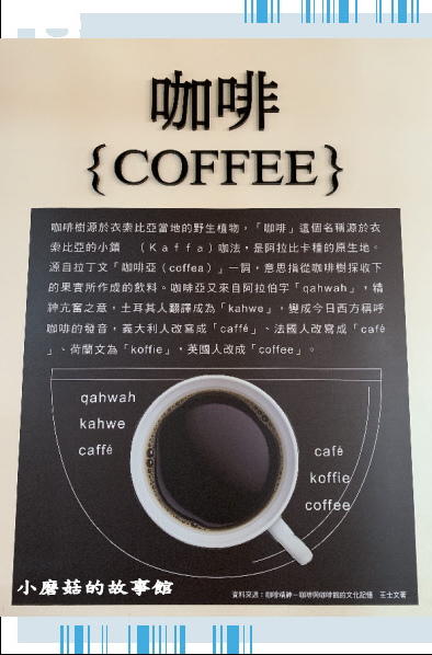 109.5.9.(15)嘉義-品皇咖啡觀光工廠.JPG