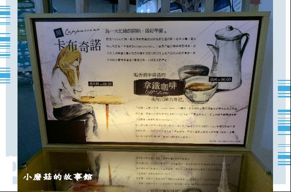 109.5.9.(17)嘉義-品皇咖啡觀光工廠.JPG