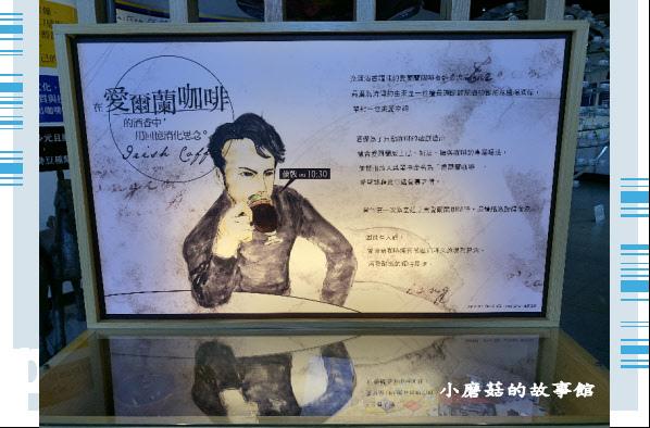 109.5.9.(21)嘉義-品皇咖啡觀光工廠.JPG