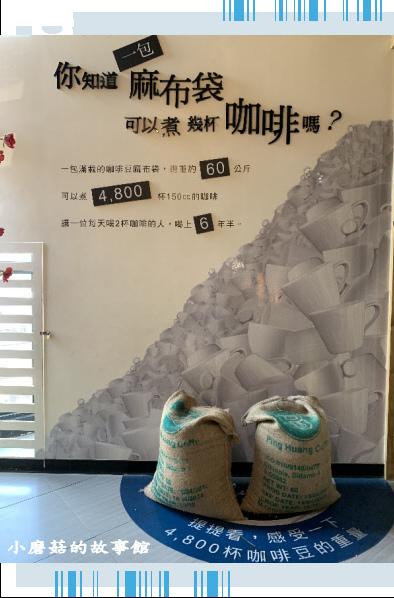 109.5.9.(24)嘉義-品皇咖啡觀光工廠.JPG