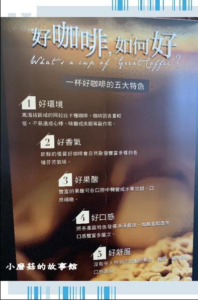 109.5.9.(33)嘉義-品皇咖啡觀光工廠.JPG