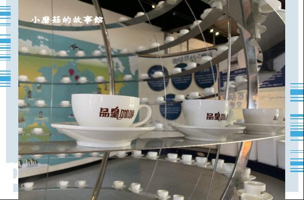 109.5.9.(43)嘉義-品皇咖啡觀光工廠.JPG