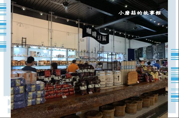 109.5.9.(52)嘉義-品皇咖啡觀光工廠.JPG