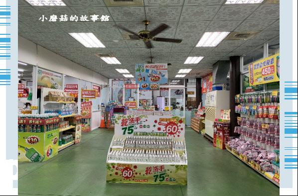 109.5.9.(9)嘉義-白人牙膏觀光工廠.JPG