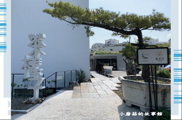 109.5.9.(4)嘉義-承億文旅‧桃城茶樣子.JPG