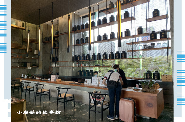 109.5.9.(9)嘉義-承億文旅‧桃城茶樣子.JPG