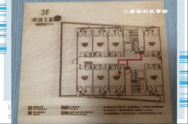 109.5.9.(21)嘉義-承億文旅‧桃城茶樣子.JPG