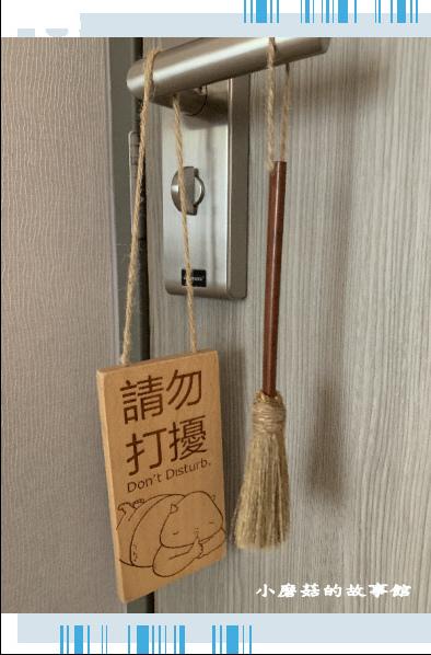 109.5.9.(22)嘉義-承億文旅‧桃城茶樣子.JPG