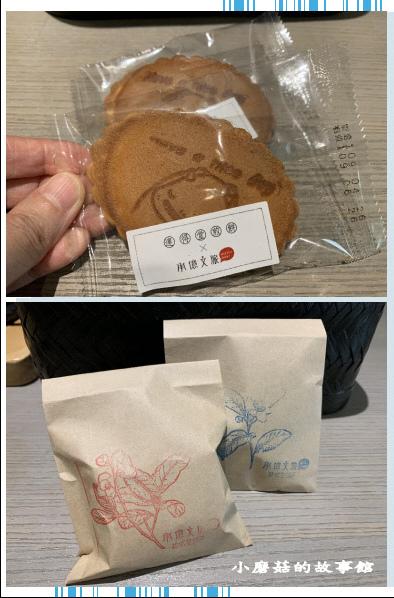 109.5.9.(39)嘉義-承億文旅‧桃城茶樣子.JPG