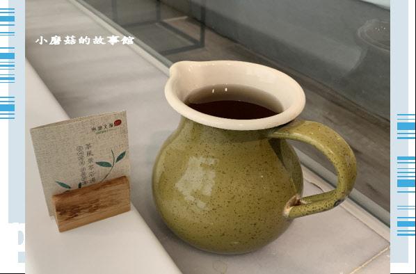 109.5.9.(48)嘉義-承億文旅‧桃城茶樣子.JPG