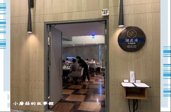 109.5.9.(59)嘉義-承億文旅‧桃城茶樣子.JPG