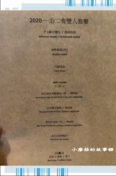 109.5.9.(66)嘉義-承億文旅‧桃城茶樣子.JPG