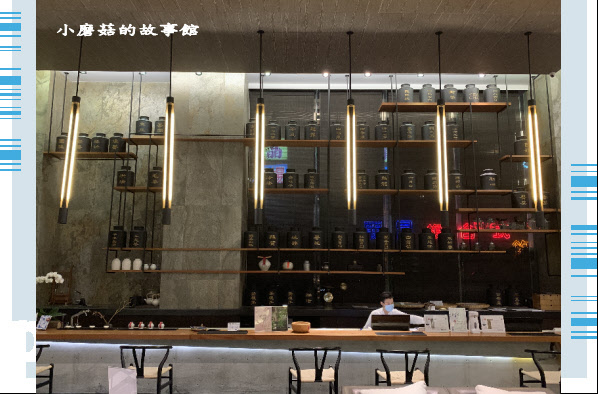 109.5.9.(87)嘉義-承億文旅‧桃城茶樣子.JPG
