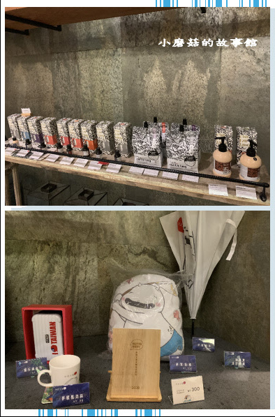 109.5.9.(96)嘉義-承億文旅‧桃城茶樣子.JPG