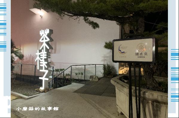 109.5.9.(104)嘉義-承億文旅‧桃城茶樣子.JPG