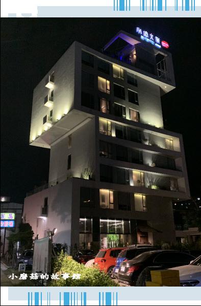 109.5.9.(106)嘉義-承億文旅‧桃城茶樣子.JPG