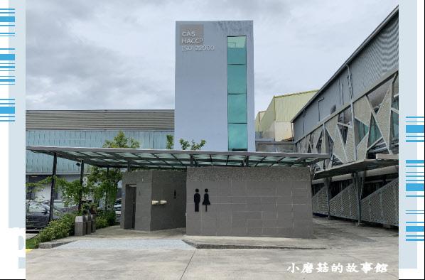 109.6.7.(2)台南-黑橋牌香腸博物館.JPG