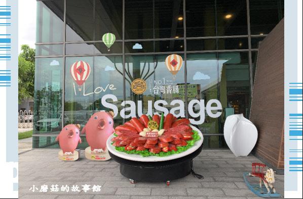 109.6.7.(5)台南-黑橋牌香腸博物館.JPG