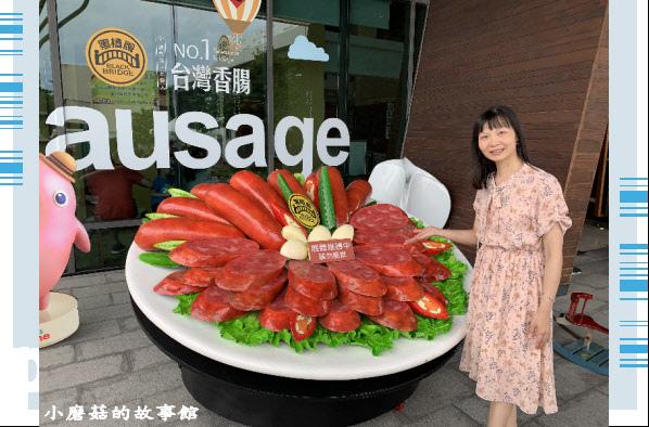 109.6.7.(8)台南-黑橋牌香腸博物館.JPG