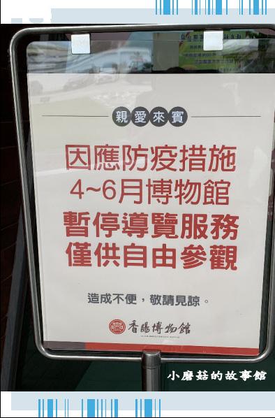 109.6.7.(12)台南-黑橋牌香腸博物館.JPG