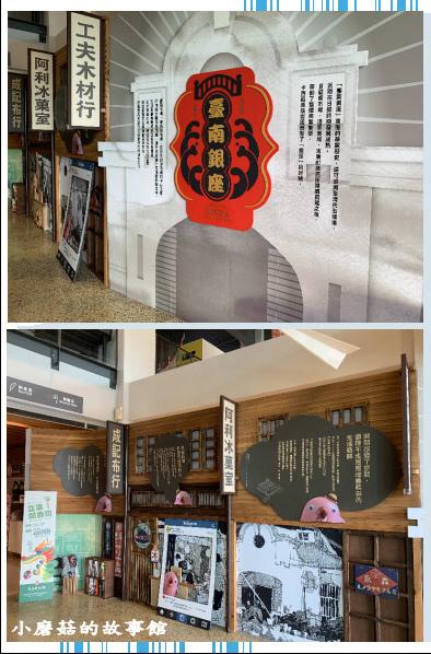 109.6.7.(13)台南-黑橋牌香腸博物館.JPG