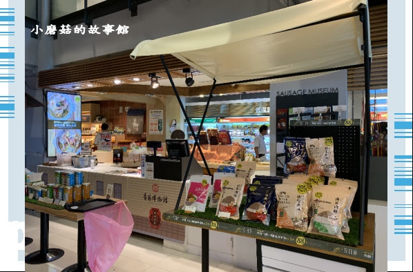 109.6.7.(19)台南-黑橋牌香腸博物館.JPG